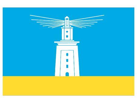 Flag of the City of Alexandria, Egypt