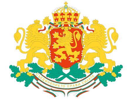 Coat of Arms of Bulgaria Vektorové ilustrace