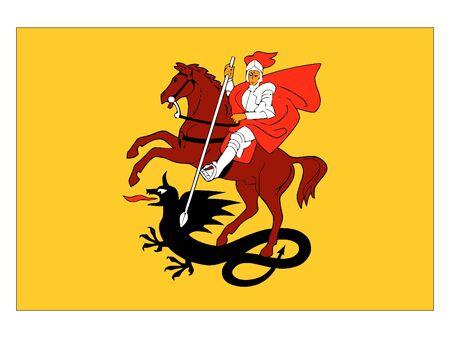 Flag of Lithuanian City of Mariupol 일러스트