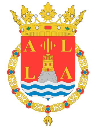 Coat of Arms of the Spanish City of Alicante Illustration
