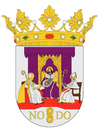 Coat of Arms of the Spanish City of Seville