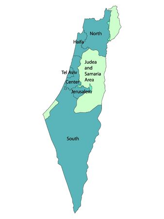 Blue Map of Districts of State Israel With District Names
