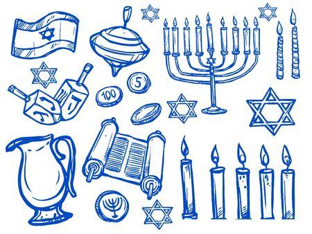 Jewish Celebratory Praying Items
