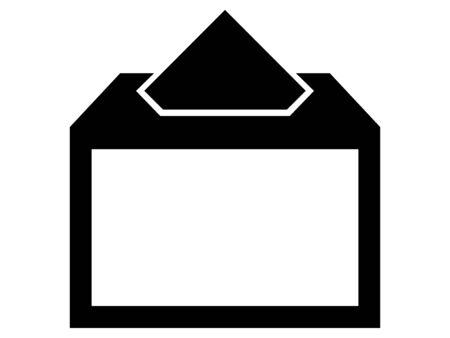 Black Ballot Box Icon Ilustrace