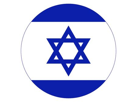 Round Flag of Israel