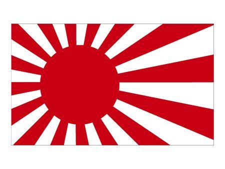 Japanese War Imperial Rising Sun Flag 일러스트