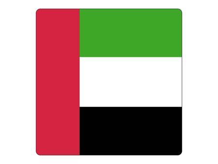 Square Flat Flag of United Arab Emirates
