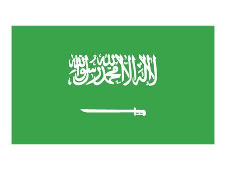 Flat Flag of Saudi Arabia