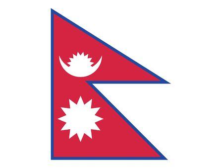 Flat Flag of Nepal Illustration