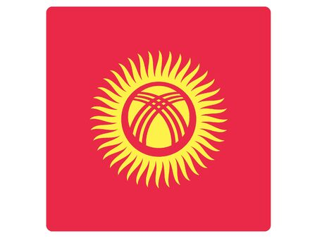 Square Flat Flag of Kyrgyzstan Иллюстрация