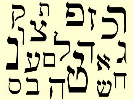 Satz hebräischer Alphabet-Buchstaben auf beigem Hintergrund
