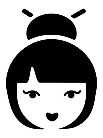 Black and White Silhouette of a Traditional Japanese Geisha Ilustrace