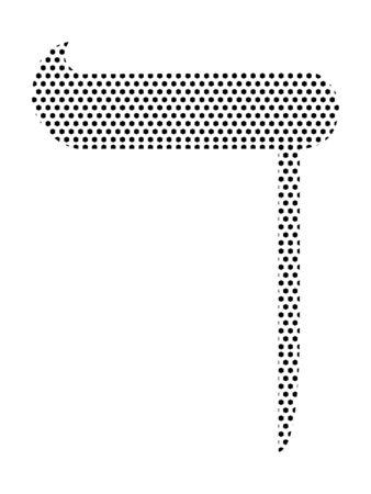 Simple Seamed Dotted Pattern Image of the Hebrew Alphabet Letter Khaf Ilustrace
