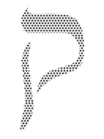 Simple Seamed Dotted Pattern Image of the Hebrew Alphabet Letter Qof Ilustrace