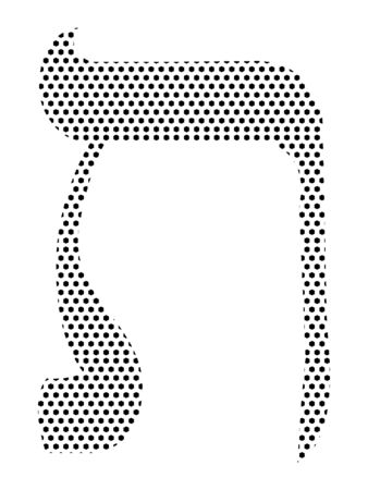 Simple Seamed Dotted Pattern Image of the Hebrew Alphabet Letter Tav