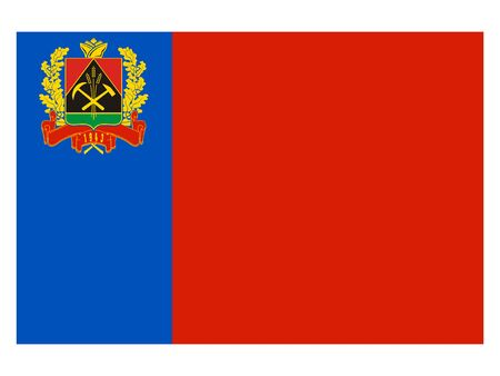 Flag of the Russian Federal Subject of Kemerovo Oblast