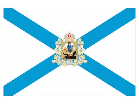 Flag of the Russian Federal Subject of Arkhangelsk Oblast