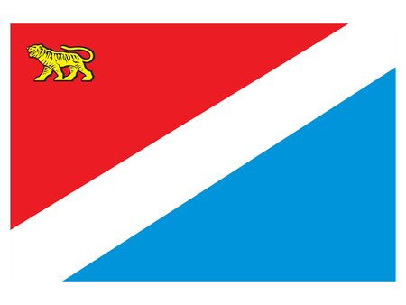 Flag of the Russian Federal Subject of Primorsky Krai Illustration