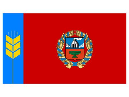 Flag of the Russian Federal Subject of Altai Krai