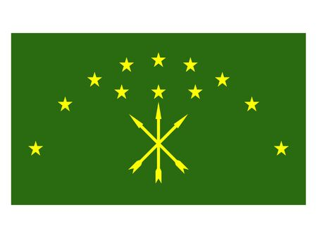 Flag of the Russian Federal Subject of Republic of Adygea