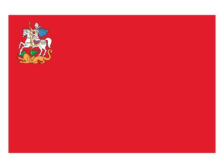 Flag of the Russian Federal Subject of Moscow Oblast