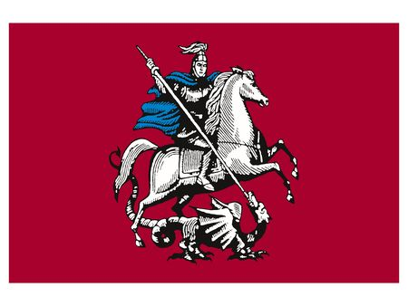 Flag of the Russian Federal Subject of Moscow