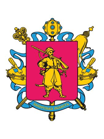 Coat of Arms of Ukrainian Region (Oblast) of Zaporizhia Иллюстрация