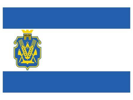 Flag of Ukrainian Region (Oblast) of Kherson
