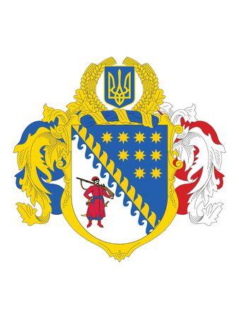Coat of Arms of Ukrainian Region (Oblast) of Dnipropetrovsk
