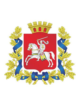 Coat of Arms of the Belarus Region of Vitebsk