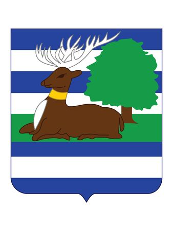 Coat of Arms of the Croatian County of Vukovar-Srijem