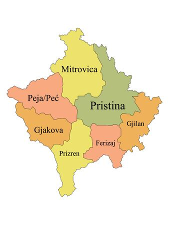 Colored Labeled Districts Map of European Country of Kosovo