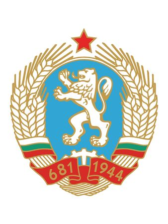 Vector Illustration of the Coat of Arms of People's Republic of Bulgaria (year 1971-1990)