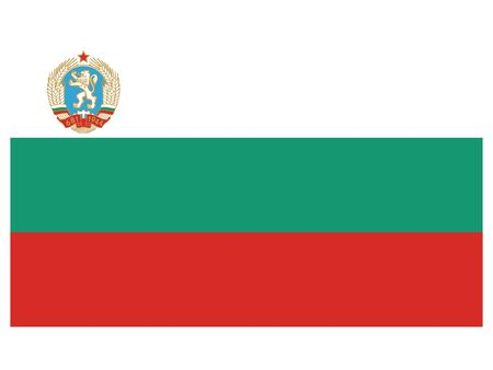 Vector Illustration of the Flag of People's Republic of Bulgaria (year 1971-1990) 向量圖像