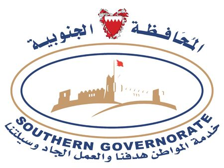 Vector Illustration of the Flag of Bahraini Southern Governorate