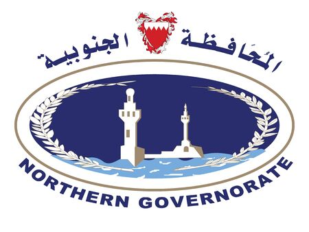 Vector Illustration of the Flag of Bahraini Northern Governorate Illustration