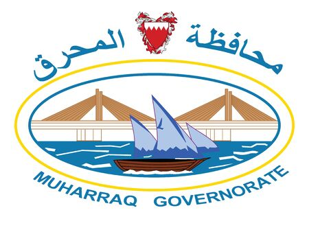 Vector Illustration of the Flag of Bahraini Muharraq Governorate