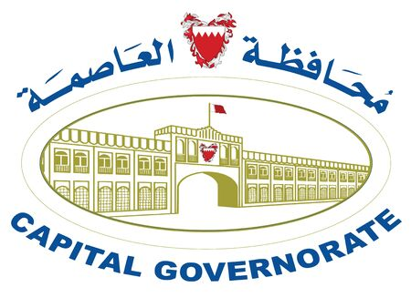Vector Illustration of the Flag of Bahraini Capital Governorate Illustration