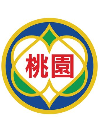 Vector Illustration of the Flat Logo of Taiwanese Special Municipality of Taoyuan