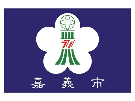 Vector Illustration of the Flat Flag of Taiwanese City of Chiayi Ilustração