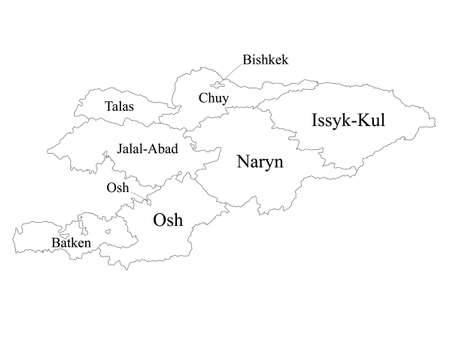 White Labeled Flat Regions and Special Cities Map of Asian Country of Kyrgyzstan
