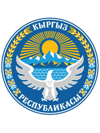 Flat Vector Illustration of the National Emblem of Kyrgyzstan  イラスト・ベクター素材
