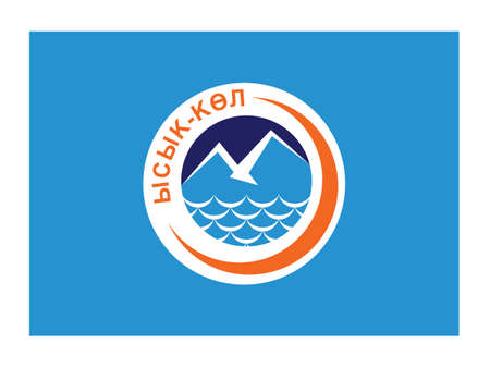 Vector Illustration of the Kyrgyzstan Region of Issyk-Kul Flag