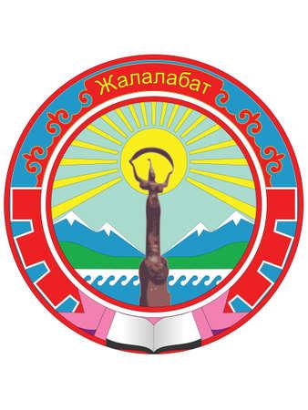 Vector Illustration of the Kyrgyzstan Region of Jalal-Abad Emblem