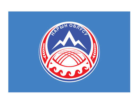 Vector Illustration of the Kyrgyzstan Region of Naryn Flag  イラスト・ベクター素材