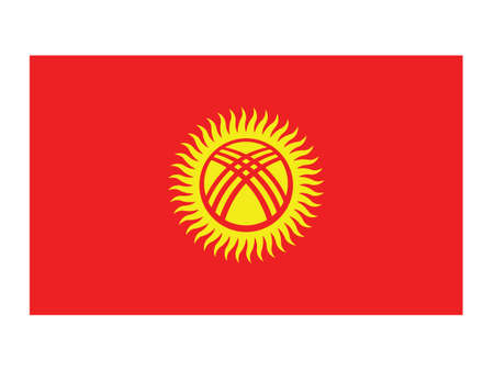 Flat Vector Illustration of the National Flag of Kyrgyzstan