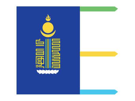 Vector Illustration of the Flag of Mongolian Province of Övörkhangai