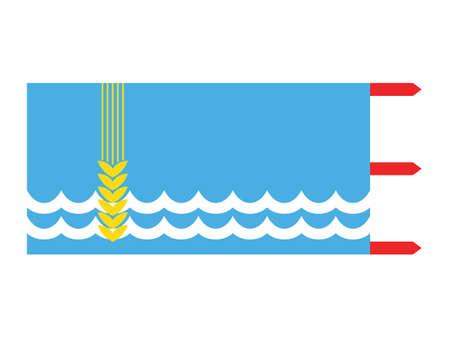 Vector Illustration of the Flag of Mongolian Province of Selenge Illustration
