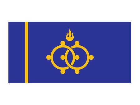 Vector Illustration of the Flag of Mongolian Province of Darkhan-Uul Standard-Bild - 153023971
