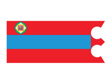 Vector Illustration of the Flag of Mongolian Province of Sükhbaatar
